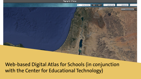 projects_atals_digitali_eng.png