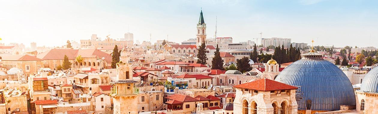 The Division of Jerusalem Studies